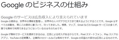 How to DeGoogle-002