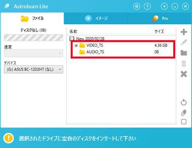 disk-soft-astoroburn-lite-016