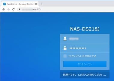 ds218j-050