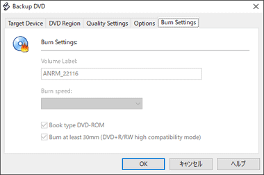 dvd-shrink-120