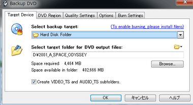 dvd-shrink033