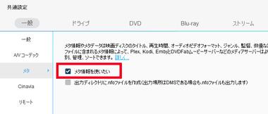dvdfab-11-blu-ray-copy-007