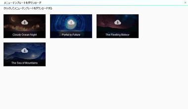 dvdfab-11-blu-ray-creator-007