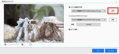 dvdfab-11-blu-ray-creator-009
