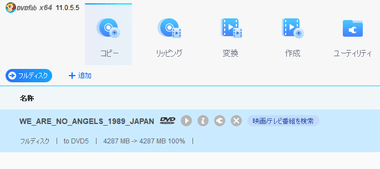 dvdfab-11-dvd-copy-011