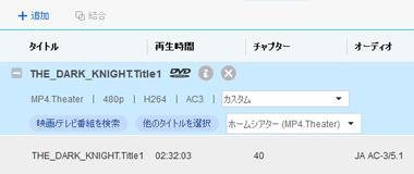 dvdfab-11-dvd-ripper-003-1