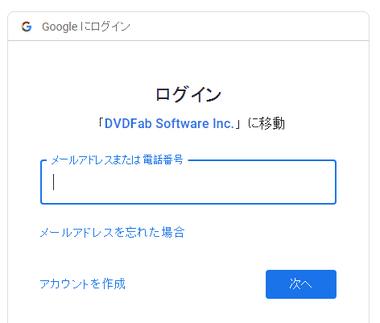 dvdfab-VideoConverter023