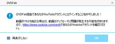 dvdfab-VideoConverter025