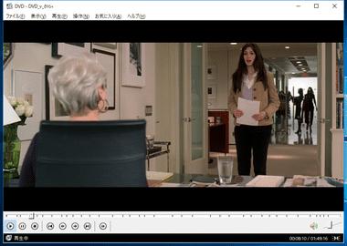 dvdfab-VirtualDrive031