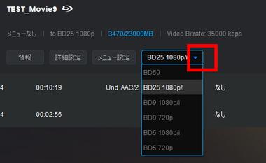 dvdfab-bd-creator-008