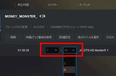 dvdfab-blu-ray-to-dvd-004