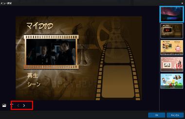 dvdfab-blu-ray-to-dvd-013