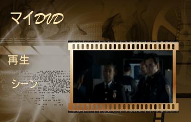 dvdfab-blu-ray-to-dvd-014
