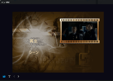 dvdfab-blu-ray-to-dvd-015