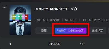 dvdfab-blu-ray-to-dvd-021