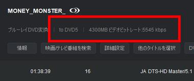 dvdfab-blu-ray-to-dvd-023