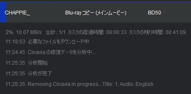 dvdfab-cinavia-removal-005