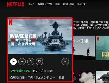 dvdfab-downloader-026-1