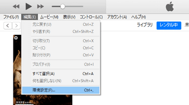DVDFab DRM 除去 for Apple 001