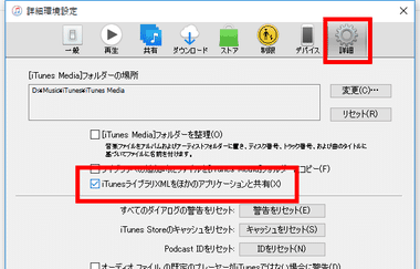 DVDFab DRM 除去 for Apple 002