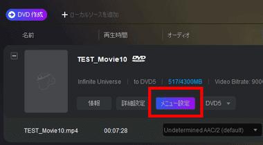 dvdfab-dvd-creater-006
