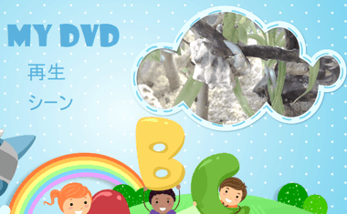 dvdfab-dvd-creater-009