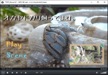 dvdfab-dvd-creater-018