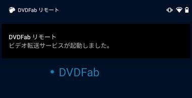 dvdfab-dvdripper-048