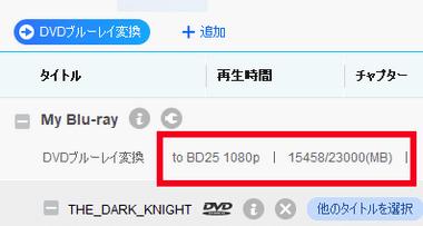 dvdfab-dvd-to-blueray004