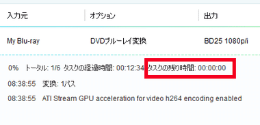 dvdfab-dvd-to-blueray006