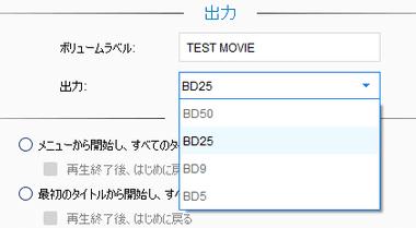 dvdfab-dvd-to-blueray009