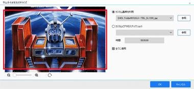 dvdfab-dvd-to-blueray018