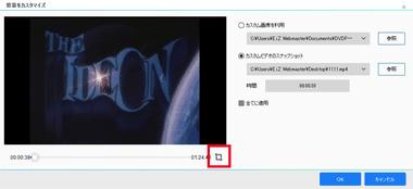 dvdfab-dvd-to-blueray019
