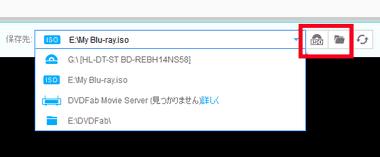 dvdfab-dvd-to-blueray025-1