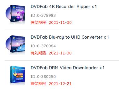 dvdfab-licence-016