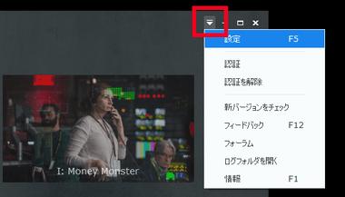 dvdfab-player-6-014