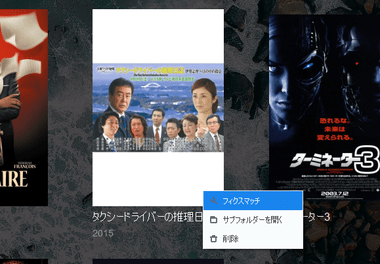 dvdfab-player-6-024