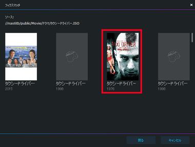dvdfab-player-6-026