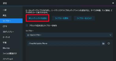 dvdfab-player-6-030