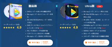 dvdfab-sale-info-015