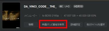 dvdfab-uhd-copy-015