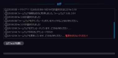 dvdfab-uhd-drive-tool-012-1