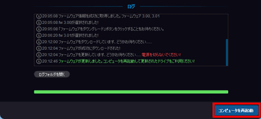 dvdfab-uhd-drive-tool-013