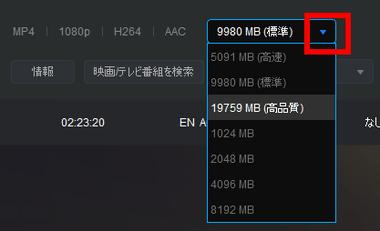 DVDFab Video Converter-0111