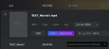 dvdfab-video-converter-012