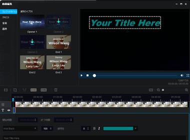 dvdfab-video-converter-013