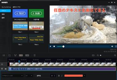dvdfab-video-converter-014
