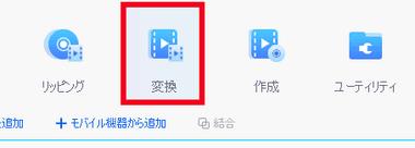 DVDFab 11 Video Converter 045