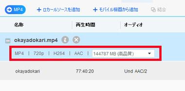 DVDFab 11 Video Converter 050
