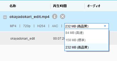 DVDFab 11 Video Converter 052